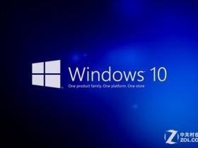 Windows10系统服务优化禁地!(2015年8月1日更新)