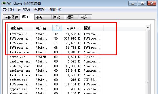 服务器CPU占用高问题解决